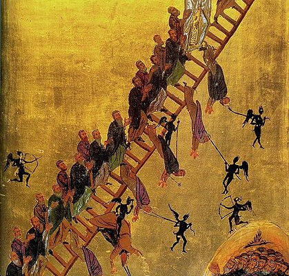 Image:  The Ladder of Divine Ascent, 12th  century icon, via Wikimedia Commons